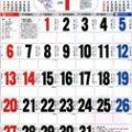 法要カレンダー